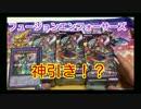 【遊戯王】ブースターSP3箱開封!@かいかい