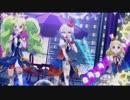 【試聴用】Mon chouchou【Tricolore】