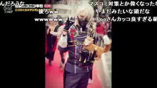 【公式】うんこちゃん『ニコラジ(月)Foo』1/3【2016/11/14】