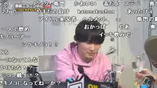 【公式】うんこちゃん『ニコラジ(月)Foo』2/3【2016/11/14】
