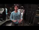【第5回】秀一が週一トロンボーンを練習してみた