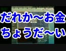 【HoI2】都道府県の主役は我々だ!第二期part19【複数実況プレイ】