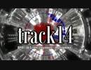 【トラック提供】 track14