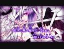 【ニコカラ】愚者の裁き【On Vocal】