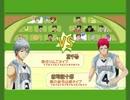 【ぷよぷよ差し替え】 黛vs赤司 【黒子のバスケ】