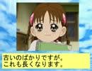 フィーリア王女とふたりはプリキュアSplash☆Star~555