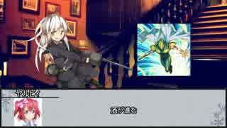 【シノビガミ】シノビサミット 第二話【実卓リプレイ】