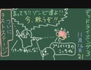 【Deadrising3】☆ほら見てごらん?ゾンビが豆腐のようだよ?★【実況】#21