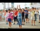 ロマサガバトル風 ラジオ体操 thumbnail