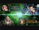 【シャドウバース】愛の戦士とフレンドマッチ3戦目 thumbnail