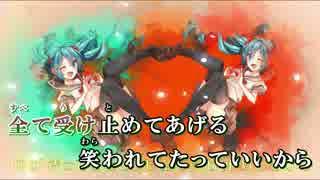 【ニコカラ】E.G.O.I.S.T<on vocal>