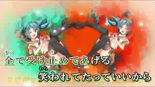 【ニコカラ】E.G.O.I.S.T<off vocal>【コーラス入り】