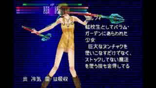 【FF8】セルフィ×リフレク×ライブラ【検証】
