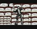 【ポケモンORAS】やろびのうたヤルバム動画ですぞwww【part6】