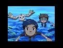 デジモンテイマーズ 第32話 ギルモン誕生の謎! 神秘なる水の宇宙(ウォータースペース)