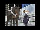 デジモンテイマーズ 第44話 謎の少女! 奇跡を運ぶドーベルモン