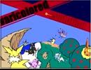 RPGツクール自作ポケモンRPG 「varicolored☆evolution」 その16