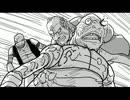 キャプテン・フューチャー03「恐怖の宇宙帝王」