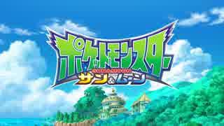 【HD】ポケットモンスター サン・ムーン #OP1『アローラ!!』
