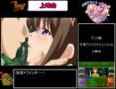 【RTA】子育てクイズ マイエンジェル 59分21秒 後編 thumbnail