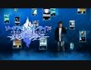 【SAO】問題の新CM1&2(公式が病気)【- メモリーデフラグ -】 thumbnail