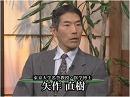 【日いづる国より】矢作直樹、しらす国の憲法へ[桜H28/11/18]