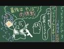 【Deadrising3】☆ほら見てごらん?ゾンビが豆腐のようだよ?★【実況】#END