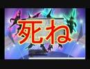 遊戯王ADSキ〇ガイの名言集2