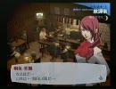 ペルソナ3 普通にプレイ動画。だけどHARD【BLOCK190】 thumbnail