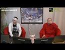 NGC『ファイナルファンタジーXIV オンライン』生放送<シーズンⅡ> 第38回 1/6