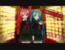 【MMD】 林檎花火とソーダの海【モーション配布】
