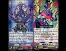 【ヴァンガード】カードファイト部活動記録 TURN27