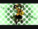 【第8回東方ニコ童祭Ex】ハルトマンの妖怪少女 お出かけBGM