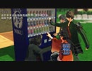 【MMD刀剣乱舞】全日本本丸自動販売機早押し選手権 他6秒動画まとめ
