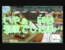 【艦これ】2016秋イベ 発令!「艦隊作戦第三法」 E-1甲【ゆっくり実況】 thumbnail