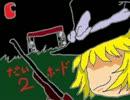 【7 Days to Die α15 】 ゆっくり魔理沙の腐肉サバイバル Day.5