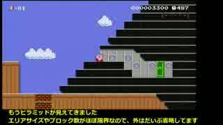 星のカービィ3FC 3-6 ロボットSOS【スーパーマリオメーカー】