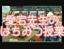 【艦これ】2016秋イベ 発令!「艦隊作戦第三法」 E-3甲【ゆっくり実況】 thumbnail