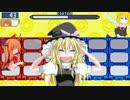 ロックッキー☆マンエグゼ5 VSナビ戦.Liberation Mission thumbnail