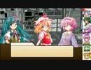 【SW2.0】東方紅地剣 S13-7【東方卓遊戯】