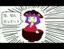 【第8回東方ニコ童祭Ex】ぐーやのなんでも風流記 熱力学入門【手書き】