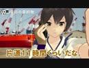 第96位:加賀さんの自撮り旅 第1週 thumbnail