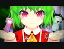 【第8回東方ニコ童祭Ex】ちいさな世界【東方MMD】