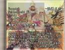 ゲーム音楽家名鑑 Par40 [作業用BGM]