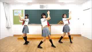 【ラ!サンシャイン!!】決めたよ Hand in Hand【踊ってみた】