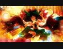【第8回東方ニコ童祭Ex】landscape melt down【霊知の太陽信仰 ~ Nuclear Fusion】