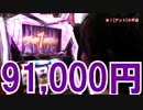 【#67】ytrが「俺打」でDEAD or ALIVEを引いた結果【SEVEN'S TV】