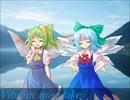 【第8回東方ニコ童祭Ex】Vibrant mist lake【アレンジ】