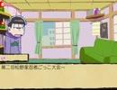 [シノビガミ]なごみ探偵と忍者ごっこ[キャ