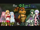 【VOICEROID実況】Re:ゆるーくラチェット&クランクpart11